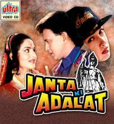 Adalat Movie Songs Mp Download