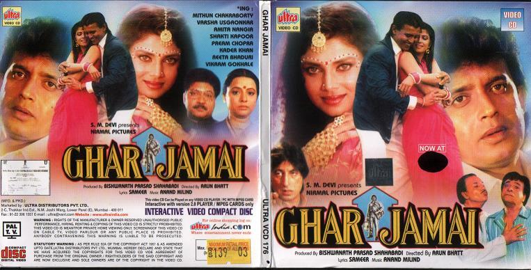 Ghar Jamai 2CD DVDRIP